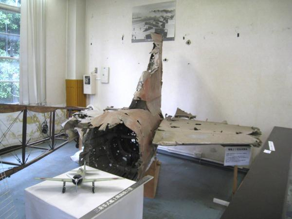 『『筑波海軍航空隊記念館1』の画像』の画像