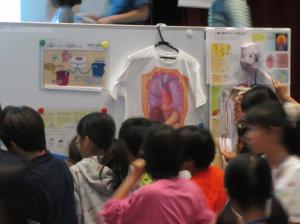 『かさま子ども大学7』の画像