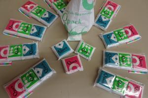 『Qpack・キューパック』の画像