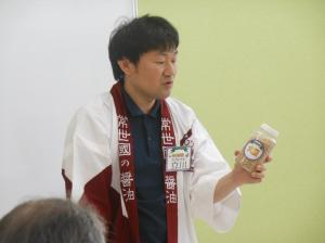 『発酵4』の画像