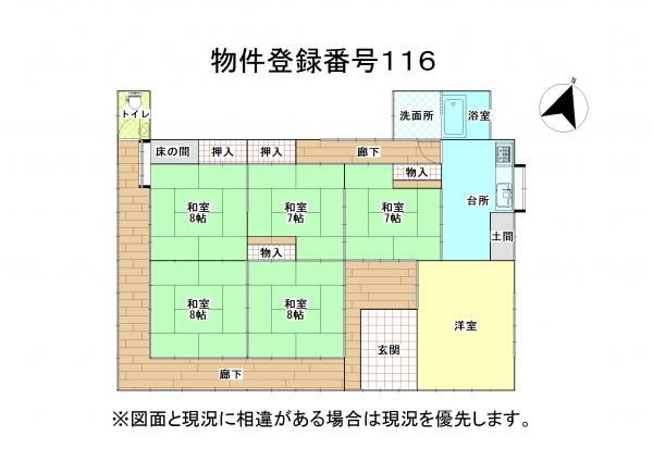 『物件116間取り図』の画像
