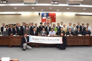 『笠間台湾交流事務所1周年記念事業』の画像