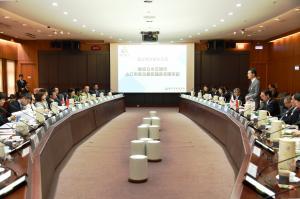 『笠間台湾交流事務所開設1周年記念』の画像