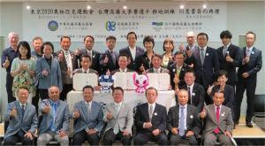 『台湾ゴルフ合意』の画像