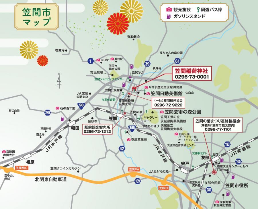 『市内マップ』の画像