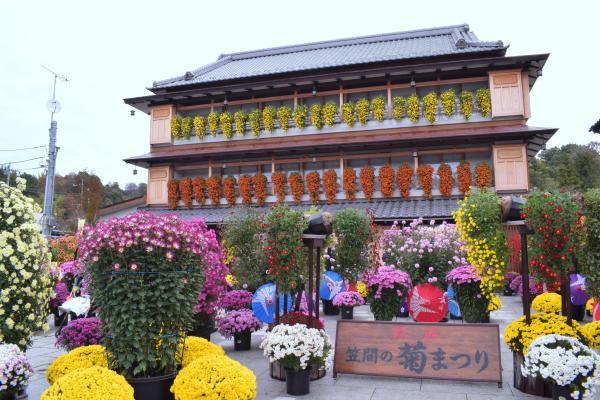 『かさま歴史交流館井筒屋』の画像