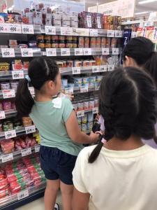 『ショッピング1』の画像