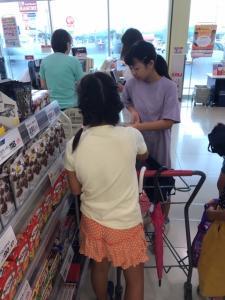『ショッピング2』の画像