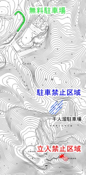 『立入禁止区域(倒木撤去後)』の画像