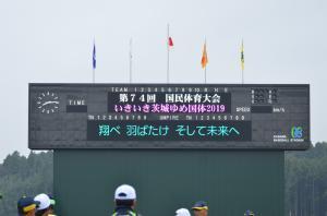『野球1』の画像