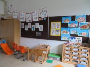 『『特別教育相談センター』の画像』の画像