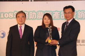 『台湾事務所表彰2』の画像
