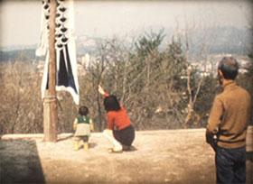 『8ミリフィルム画像イメージ1』の画像