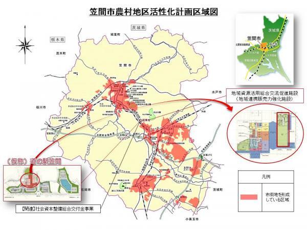 笠間市農村地区活性化計画区域図