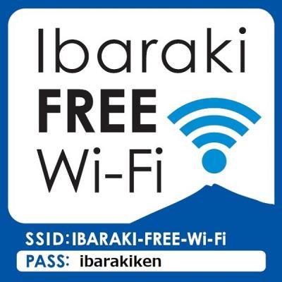 『IBARAKI FREE Wi-Fi』の画像