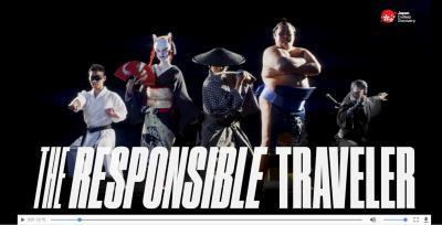 『訪日外国人旅行者向けマナー啓発動画(観光庁)』の画像
