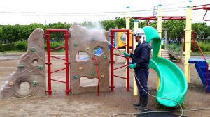 『鯉渕公園消毒作業状況』の画像