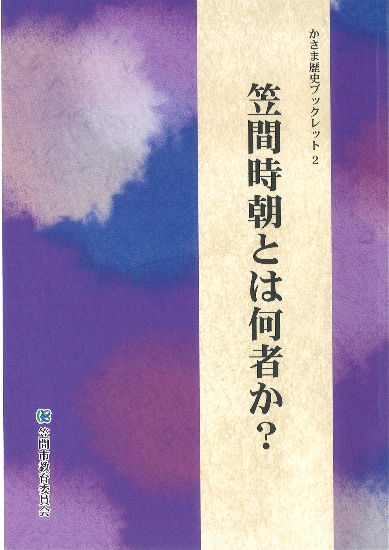 『ブック2』の画像