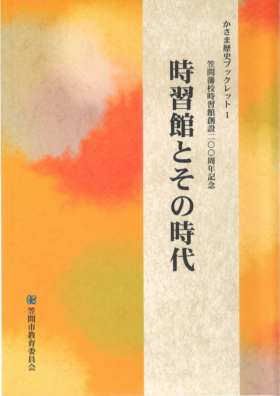 『ブック1』の画像