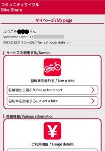 『01バイクmypege』の画像