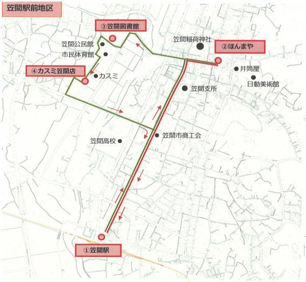 『運行ルート(笠間駅前地区)』の画像