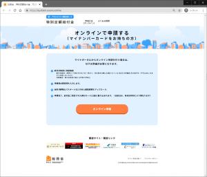 『フィッシングサイト』の画像