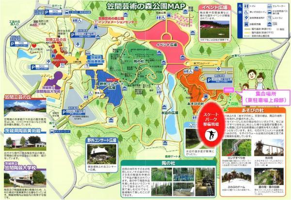 『笠間芸術の森公園スケートパーク見学会案内図』の画像