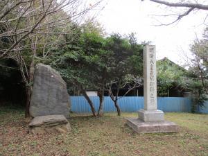 『明治天皇行幸記念碑(かさまのれきし)12月号』の画像