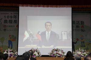『台湾表彰2』の画像