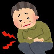 『『『腹痛』の画像』の画像』の画像