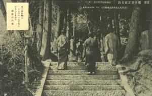 『隠沢の朝観音(R3.6月号)』の画像