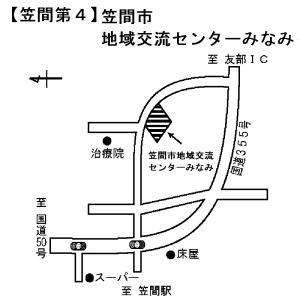 笠間第4投票所