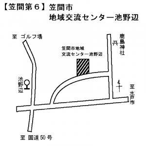 笠間第6投票所
