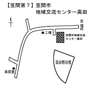 笠間第7投票所