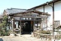 『田中嘉三記念館外観』の画像