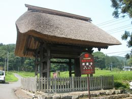 『楞厳寺山門』の画像