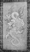 『四神旗(青竜)』の画像