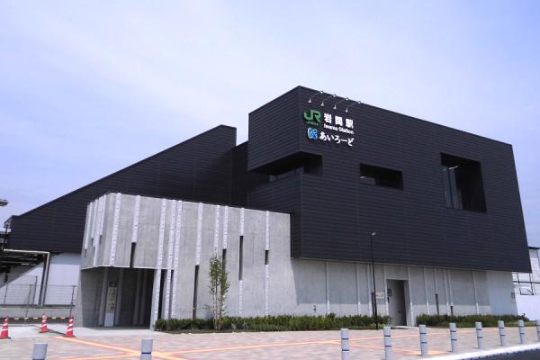『岩間駅(東)』の画像