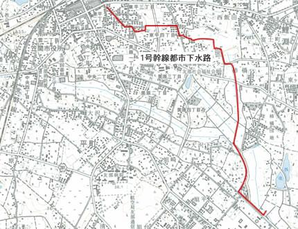 1号幹線都市下水路位置図