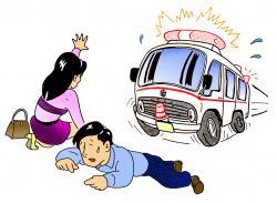 『救急隊到着』の画像